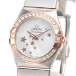 Replica Omega Constellation Diamonds Mini 123.25.24.60.05.002